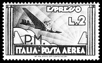 Italian military airmail special delivery stamp.